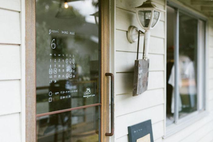 珈琲店の画像 No.4